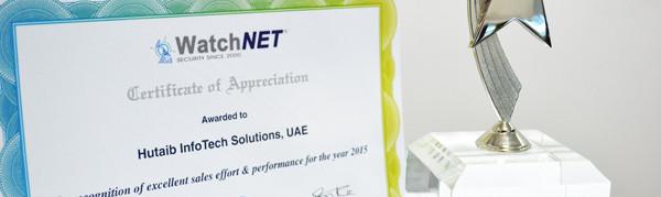 Hutaib InfoTech Solutions Wins the Elite Certificate of Appreciation for CCTV Video Surveillance