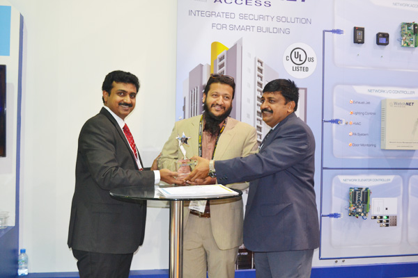 Intersec-Award-2016